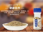 桂百味45克100%纯度 孜然粉