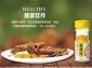 桂百味45克瓶装 调味香料  咖喱粉