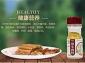 桂百味40克瓶装调味料  兰州牛肉料